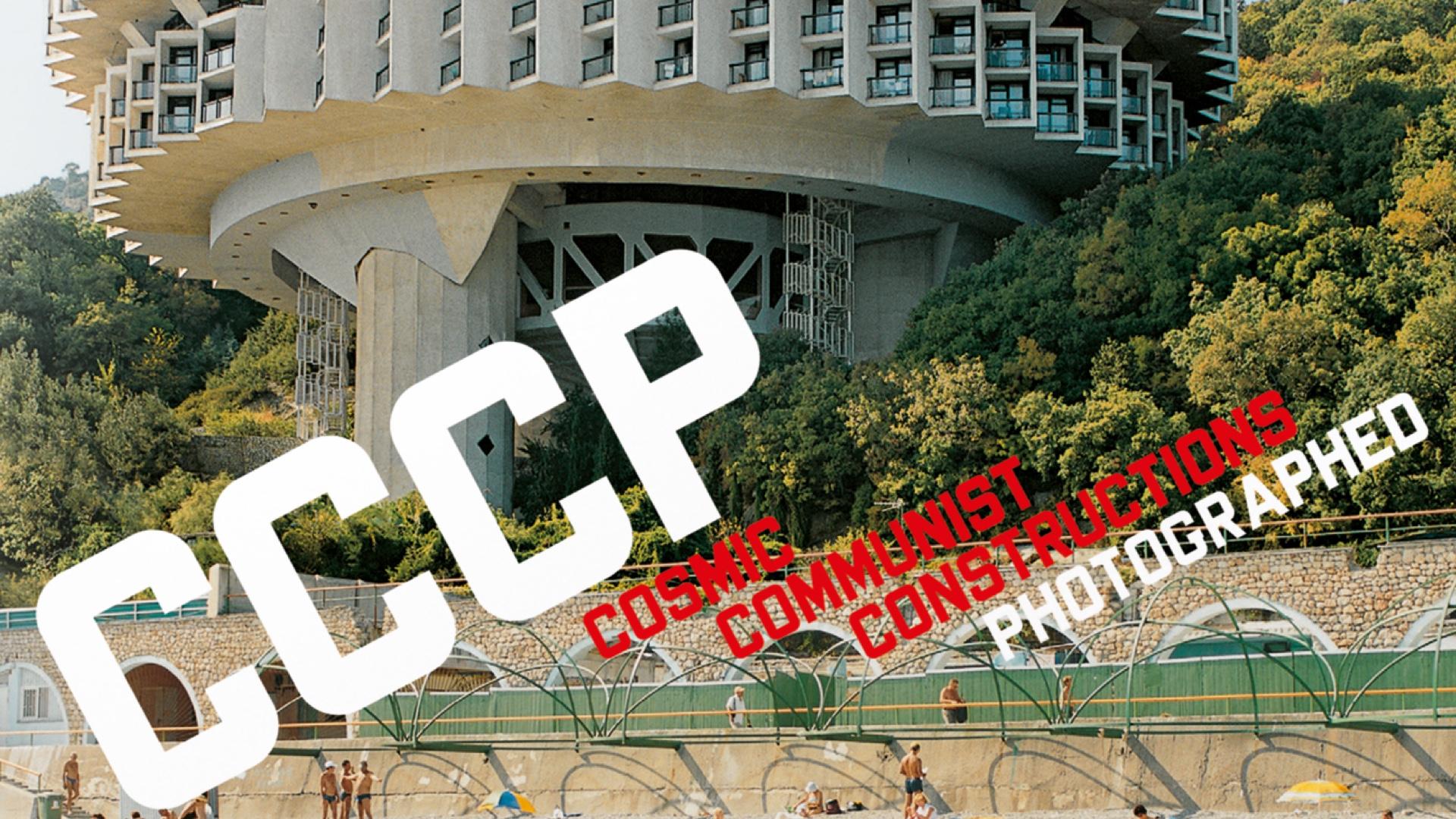 Construções cósmicas comunistas